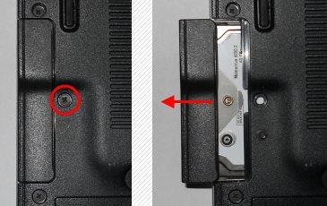 Notebook-Festplatte ausbauen Seitenschacht
