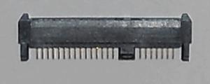 Notebook-Festplatte Adapter entfernen
